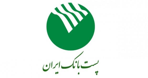 افتتاح حساب های قرض الحسنه